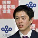 【速報】コロナ対策で何もしてないと批判される吉村大阪府知事、めちゃくちゃ行動してた!