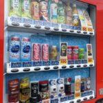 あなたは自販機の飲み物どれ買う?(画像あり)