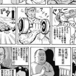 ゲームbgm界5大レジェンドといえば植松伸夫氏、増田順一氏、伊藤賢治氏、古代祐三氏、