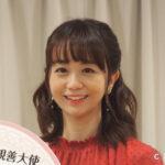 シンガポールに移住した福田萌(オリラジ中田の妻)「息子が徴兵それはイヤイヤ」→身勝手すぎるだろ…