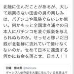パヨク野党さん「日本も難民どんどん入れろ」…外国人参政権にも賛成  Part2