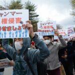 ミャンマー国軍へ「NO」 札幌でミャンマー人300人が数時間に渡り抗議のデモ