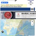中国の長征5号Bを位置リアルタイムで見れる 週末に大気圏突入 どこに落ちるか不明(画像あり)