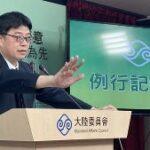 台湾さん、中国からのハイテク求人を一切禁止 人材流出防止へ 国を守るってこういうことよな