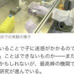 大阪府幹部「老人は見捨てる」→そういう意味で申し上げたのではない