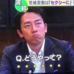 小泉進次郎「何か言うたびにポエムと言われてつらい。僕も人間だからSNSでの罵詈雑言には傷つきます」