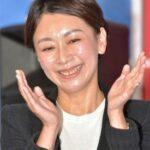 山尾志桜里代議士、議員パスの件で「深く反省しています」 なお倉持麟太郎の元妻の自殺については言及ナシ