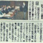 拉致テロリスト「日本は過去の犯罪史を綺麗に精算すべき」