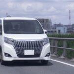 最近、ヤクザの車が「国産ワンボックスカー」に変わってきた理由