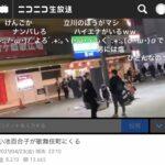 東京で電車に乗っている時美人の女子高生とか隣に立つと逃げるよな?