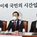 韓国政府「ああああ、日本が汚染水を垂れ流してるニダァァァァ!」 韓国原子力学会「落ち着け。影響はない」