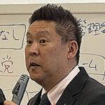 NHK党が「特になし党」に変更へ 政党支持率で自民党を超える?
