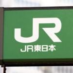 JR東日本、平日の減便をやめ明日は通常ダイヤに 混雑受けて