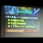 【緊急】竹中平蔵氏「五輪はやる!世論の開催か中止かなんて議論は間違っている!五輪はやる!」