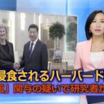 ネトウヨに大人気の読売新聞が捏造報道か 取材を受けた科学者たちも呆れ果てる