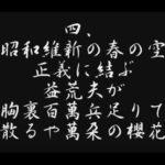 菅首相が重大発表「河井案里買収事件の真犯人は安倍前総裁と二階幹事長です😤」