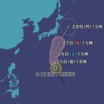 【コロッケ速報】台風5号(チャンパー)発生 日本の南に北上へ 動向に注意