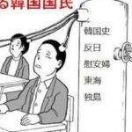 【パヨク悲報】韓国のうつ病の有病率、OECDダントツ1位…朝鮮人涙目www 3