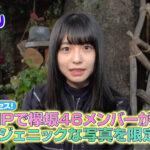 【栃木】本屋で10代女子の服に精液をビュビュッとした、長谷川悠真(21)逮捕。