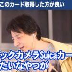 【マジキチ】 大谷翔平、1試合で四球盗塁二塁打三塁打本塁打 あわやサイクル