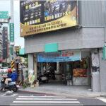台湾の街中に「ありがとう日本!」の横断幕 ワクチン提供に謝辞 五毛の工作不発へ