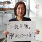 女性(24)の太ももを触った老人(62)がゴネたせいで列車2本が運休。京都