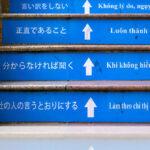 日本「ベトナム人実習生の失踪多すぎ」 大手5社からの受け入れ停止へ