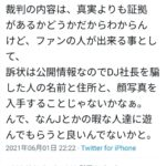 日本政府さん、ひろゆきから助言を受ける! 日本の未来が明るくなる兆しへ