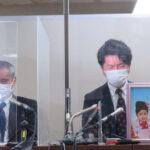 池袋事故遺族「この2年間どう生きてきたんですか?」 飯塚「リハビリでつらい毎日でした…」