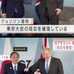 菅総理はカメラのない所では積極的に会話に参加。メルケルとの対話では日本語で一喝し宣言がまとまった