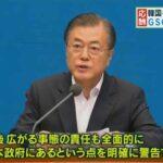 韓国大統領側近「日本は小児病的。勝つのは我らだ、その癖を直してやる。刃物もあるぞ」