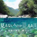 日本人、気付く「水泳の授業いらないのでは?」