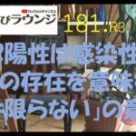 【動画あり】 北海道のマスク反対派 ノーマスクで札幌市役所を訪問し抗議 → 職員3名がコロナ感染  [307982957]