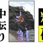 [AKITA931] 韓国紙「日本のテレビ局がテコンドーを中継しない。なんで?」  [194767121]