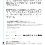 【動画あり】 コカコーラの「水着美女」企画にフェミニストが大発狂 →  [307982957]