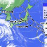 【台風】台風8号、大型に  [279771991]