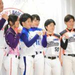 【悲報】女子プロ野球が消失 メンバーがゼロに  [323057825]