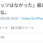 【朗報】全世界各国で五輪がツイッタートレンド1位に 東京五輪開催成功  [329614872]