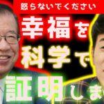 【正論】組織委、小山田などの過去の調査を行うのは困難だったと主張。  [284093282]