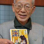 【訃報】「ズッコケ三人組」の那須正幹さん死去 79歳。  [971946189]