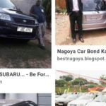 ウガンダ選手はなぜ名古屋に向かったか?→ウガンダでは中古車の事をNAGOYAと呼び富の象徴らしい  [866556825]