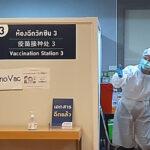 タイ&インドネシア「中国製ワクチンがクソすぎるから欧米製ワクチンを追加接種します…」  [478973293]