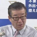 ツイッターで大阪市長暗殺予告 アルバイトの男(60)を書類送検  [135853815]