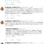 フェミニストの石川優実さん 創価学会員であることをカミングアウトしてしまう  [307982957]