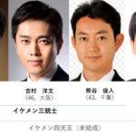 兵庫県知事選きょう7月18日投開票 20年ぶり新知事誕生へ  [509689741]