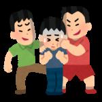 太田光「現代の価値観で小山田圭吾を叩くな。当時は許されてたんだから仕方ないじゃないか」  [406630752]