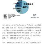 女子中学生が保護者と静岡に観光→こっそり抜け出し無職おっさんとホテルでセックス  [323057825]