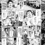 小山田圭吾「会っても話す事ないッスけどねえ(笑)」→「直接謝罪させてください!」wwwwwww  [726434271]
