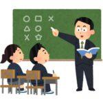 授業や宿題サボって先生に叱られたら「人権委員会に陳情」 学校教育現場から嘆きの声  [844481327]