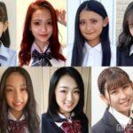 """""""日本一かわいい高校一年生"""" 候補の7名が決定!!  [811133648]"""